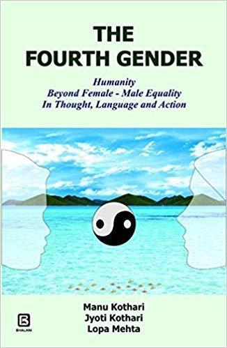 THE FOURTH GENDER : HUMANITY BEYOND FEMALE-MALE: KOTHARI