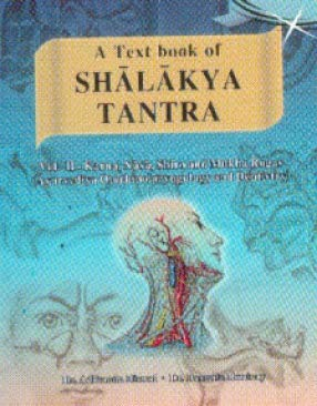 A Textbook of Shalakya Tantra: Routray Rasmita Biswal