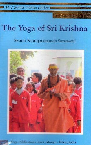 9789381620144: The Yoga of Sri Krishna