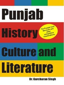 Punjab History Culture and Literature: Singh Gurcharan
