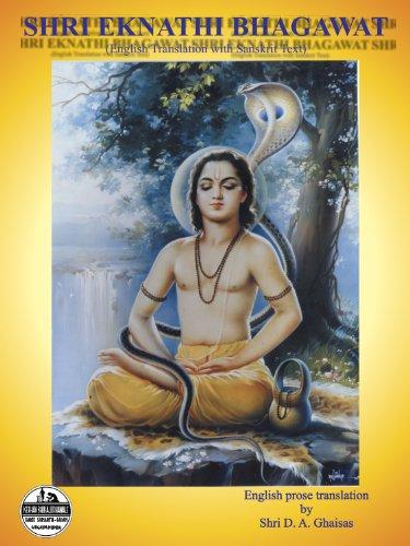9789382259091: Shri Ekanathi Bhagawat ( English)