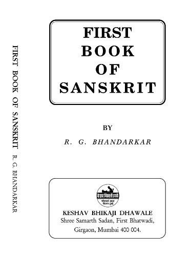 9789382259213: First Book of Sanskrit