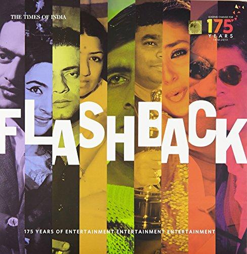 Flashback: Ghosh, Avijit
