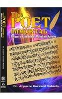 The Poet Immortal: Mahanta Joyasree Goswami