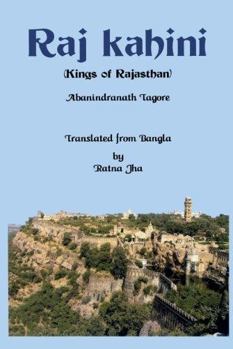 Raj Kahini (Kings of Rajasthan): Abanindranath Tagore