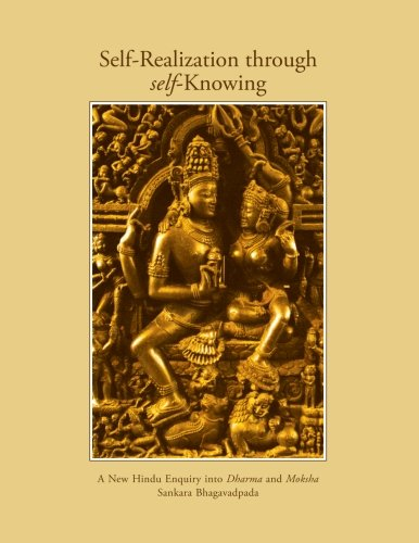 9789382742531: Self-Realization Through Self-Knowing: A New Hindu Enquiry into Dharma and Moksha