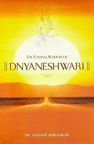 Pdf marathi dnyaneshwari in