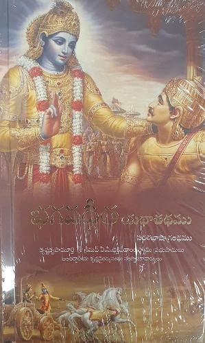 9789383095100: Bhagavad-Gita As It Is
