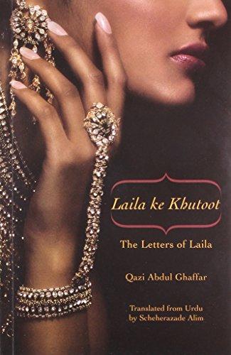 Laila ke Khutoot: The Letters of Laila: Qazi Abdul Ghaffar (Author) & Scheherazade Alim (Tr.)