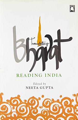 Translating Bharat, Reading India