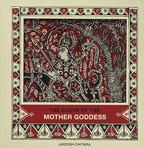 9789383145317: The Cloth of the Mother Goddess