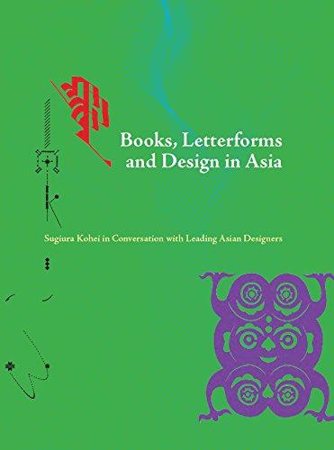 Books, Letterforms and Design in Asia: Kohei, Sugiura