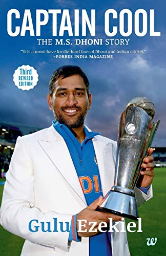 9789383260621: Captain Cool: The M.S. Dhoni Story