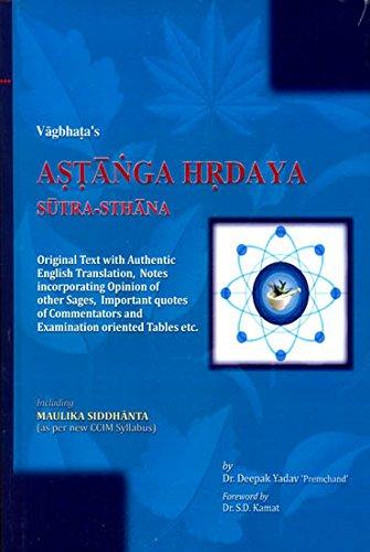 9789383721108: Astanga Hrdaya: Sutra-Sthana (Original Text with Authentic English Translation)