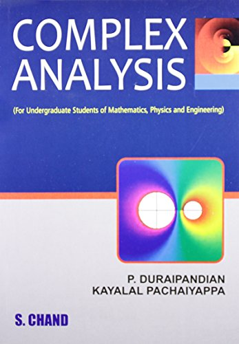 Duraipandian mechanics book by