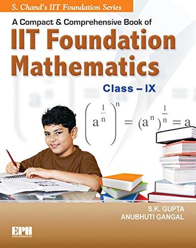 IIT FOUNDATION MATHEMATICS - IX