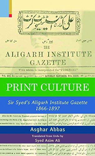 9789384082291: Print Culture