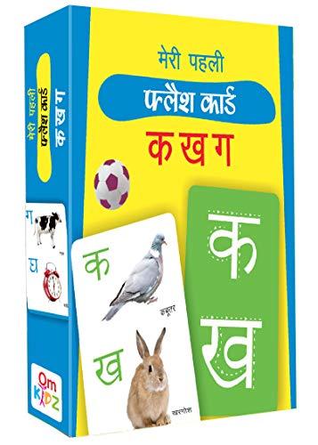 Meri Pehli Flash Card Ka Kha Ga: N.A.