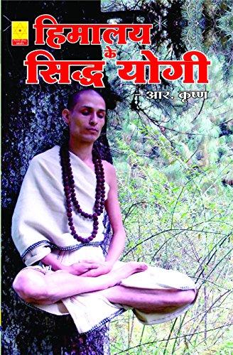 9789385151057: Himalaya Ke Siddha Yogi (Hardcover)