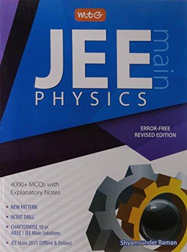 9789385204678: MTG JEE Main Physics for JEE Main 2016