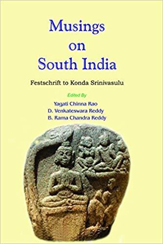 Musings on South India: Rao, Yagati Chinna