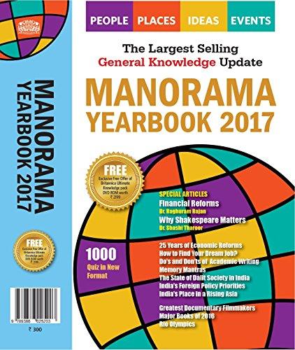 Manorama Yearbook 2017 (Paperback): Manaorama, Malayala