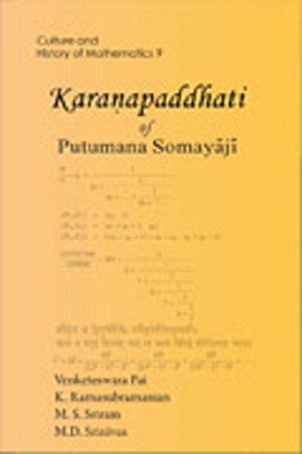 Karanapaddhati of Putumana Somayaj? With Translation and: Venketeswara Pai, K.