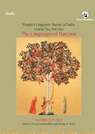 People's Linguistic Survey of India : Volume: edited by G.