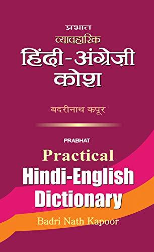 Prabhat Practical Hindi -English Dictionary: Badri Nath Kapoor