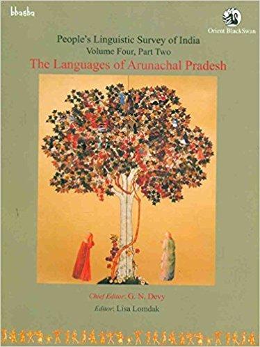 Peoples Linguistic Survey of India: Vol. 4,: G. N. Devy