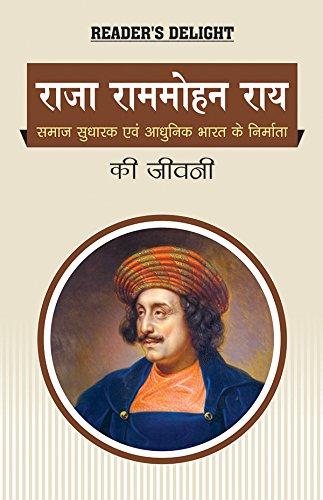 Biography of Raja Ram Mohan Roy: Social: RPH Editorial Board