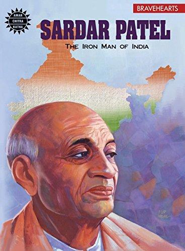 Sardar Vallabhbhai Patel: Nainwal, Tripti