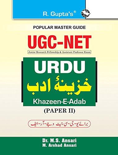 UGC-NET: URDU (Khazeen-E-Adab) (Paper II) Exam Guide: Dr. M.S. Ansari