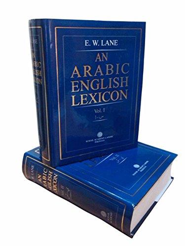 9789403451435: An Arabic English Lexicon (Two Volume Set)