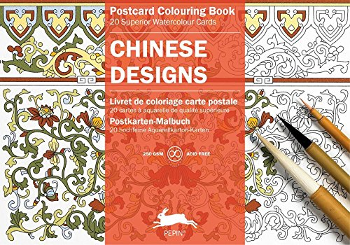 9789460096242: Chinese Designs (Postcard Colouring Book) (Postcard Colouring Books)