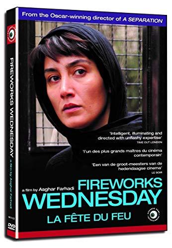 9789461872777: Fireworks wednesday (la f�te du feu) VO avec sous-titres fran�ais