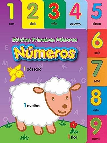 Números. Minhas Primeiras Palavras (Em Portuguese do: Vários Autores