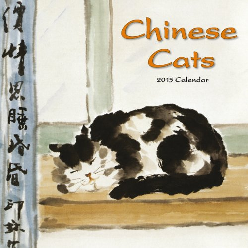 9789462232426: Calendrier carré 2015 Chats chinois -Art
