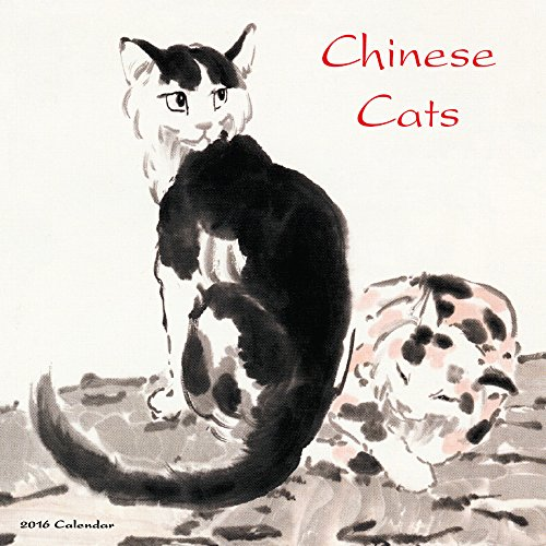 9789462234765: Chinese Cats (CL53152)