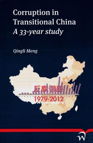China study deutsch taschenbuch