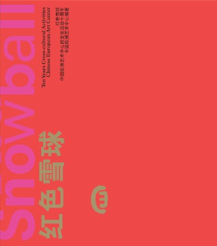 9789490322113: The Red Snowball: Ten Years of Cross-Cultural Activities: Chinese European Art Center  (English and Mandarin Chinese Edition)