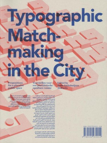 9789490939014: Typographic Matchmaking In The City