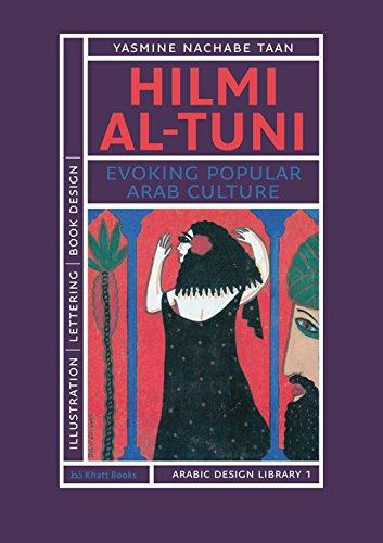 Hilmi Al-tuni - Evoking Popular Arab Culture: Yasmine Nachabe Taan