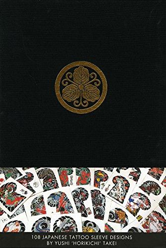 9789491394072: Garyou Tensei: 108 Japanese tattoo sleeve designs by Yushi Horikichi Takei