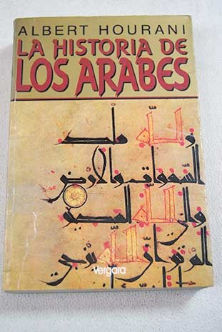 9789501511864: Historia de Los Arabes (Spanish Edition)