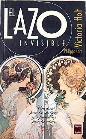 9789501519945: Lazo Invisible, El (Spanish Edition)