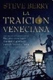 9789504921295: TRAICION VENECIANA, LA (Spanish Edition)