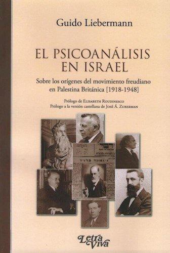 9789506495886: Psicoanalisis En Israel; El