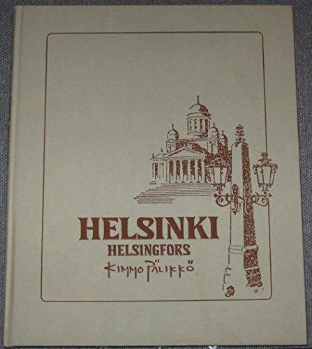 9789513071622: Helsinki =: Helsingfors
