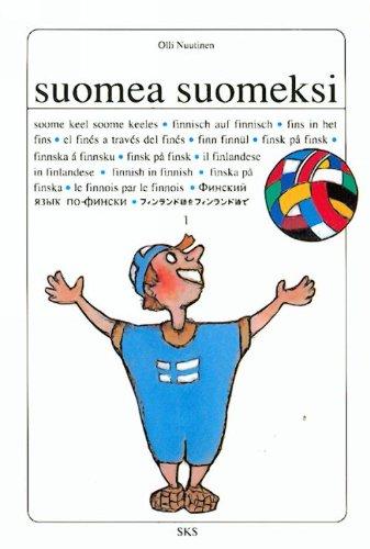 9789517177375: Suomea suomeksi 1. (in Russian)